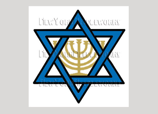 Star of David Cross Stitch, Jewish Cross Stitch, Star of David ...