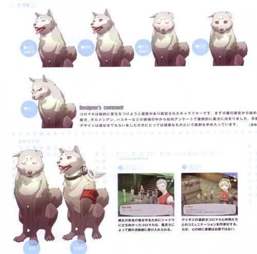 Koromaru Anime Animals Persona 4 Arena Ultimax Persona Koromaru is a playable character from persona 3. koromaru anime animals persona 4