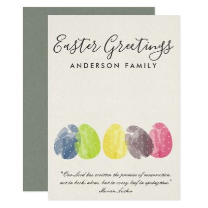 Modern colorful watercolor easter eggs monogram card wedding modern colorful watercolor easter eggs monogram card wedding party gifts equipment accessories ideas negle Image collections