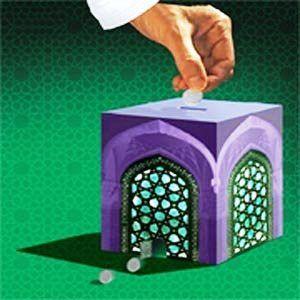 نقش بانکداری اسلامی در توسعه ی اقتصــادی Islamic Bank Banking Islam