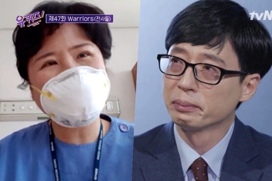 Yoo Jae Suk Is Moved To Tears By Nurse In Daegu On Frontlines Of Coronavirus Outbreak