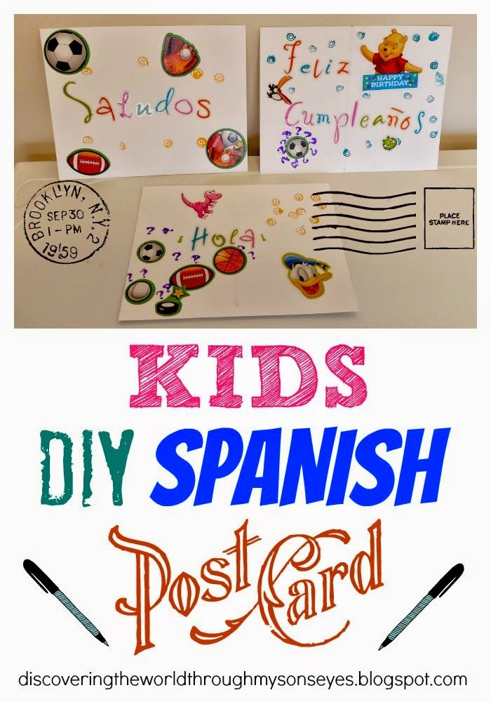 Discovering The World Through My Son's Eyes: Kids DIY