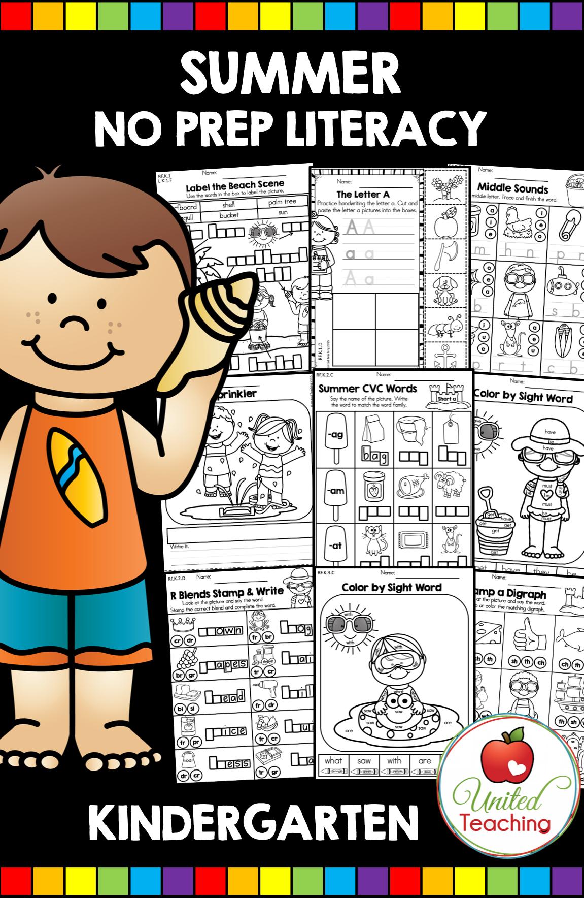 Summer Literacy Activities Kindergarten Distance