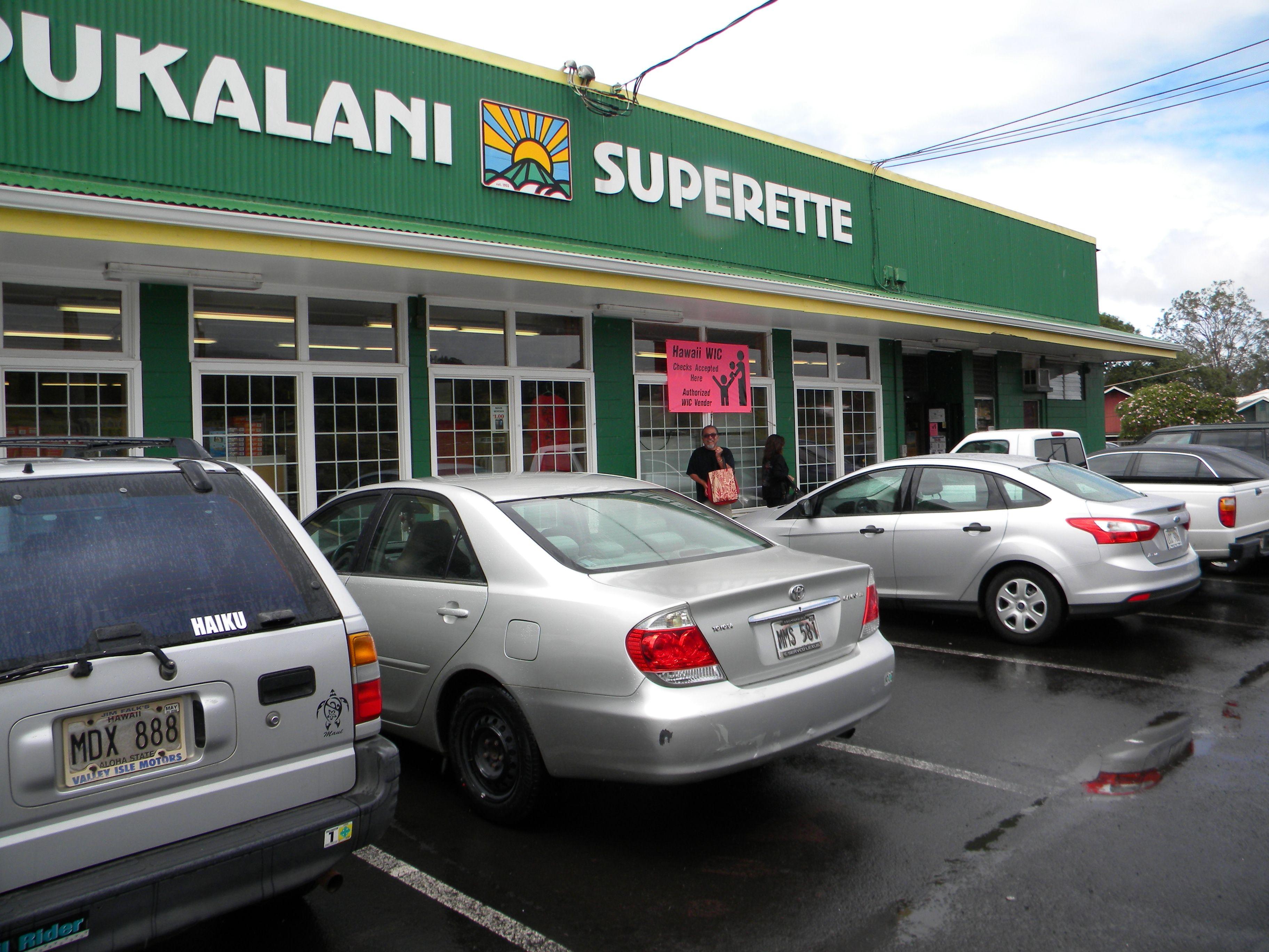 Pukalani Superette (With images) Kauai hawaii, Maui, Kauai
