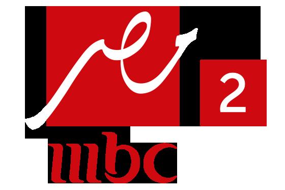 مشاهدة قناة ام بي سي مصر بث مباشر Mbc Masr 2 Live Sports