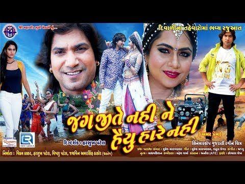 Vijaypath Full Movie In Hindi Download Kickass