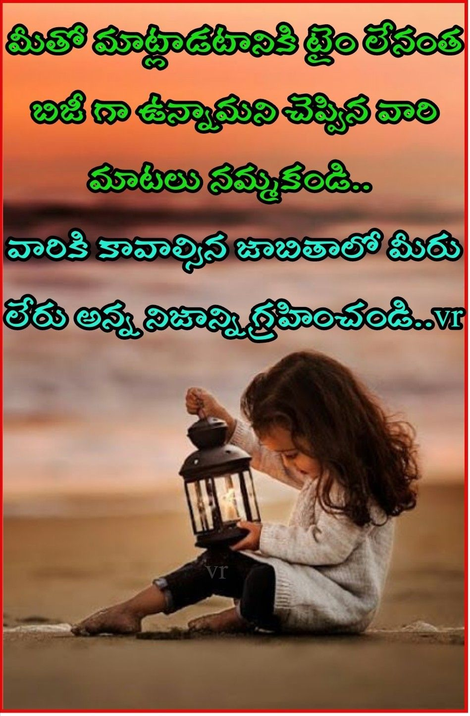 Pin by Ram Reddy on Telugu Happy quotes, Love quotes in