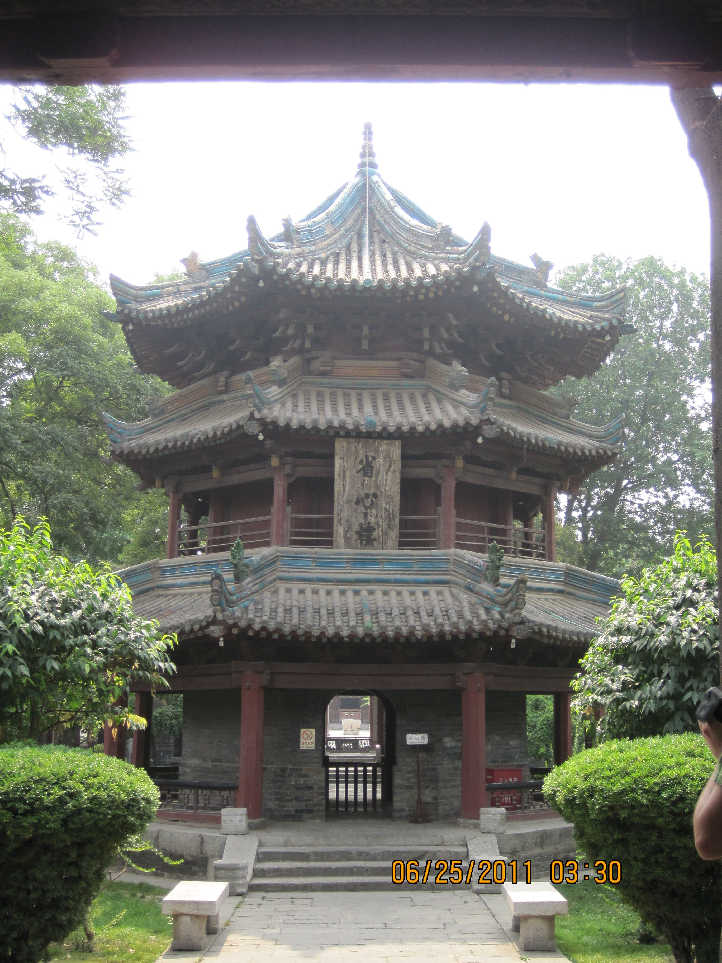 A Mosque In Xi An China A K A Chang An Places Around The World Beautiful World House Styles