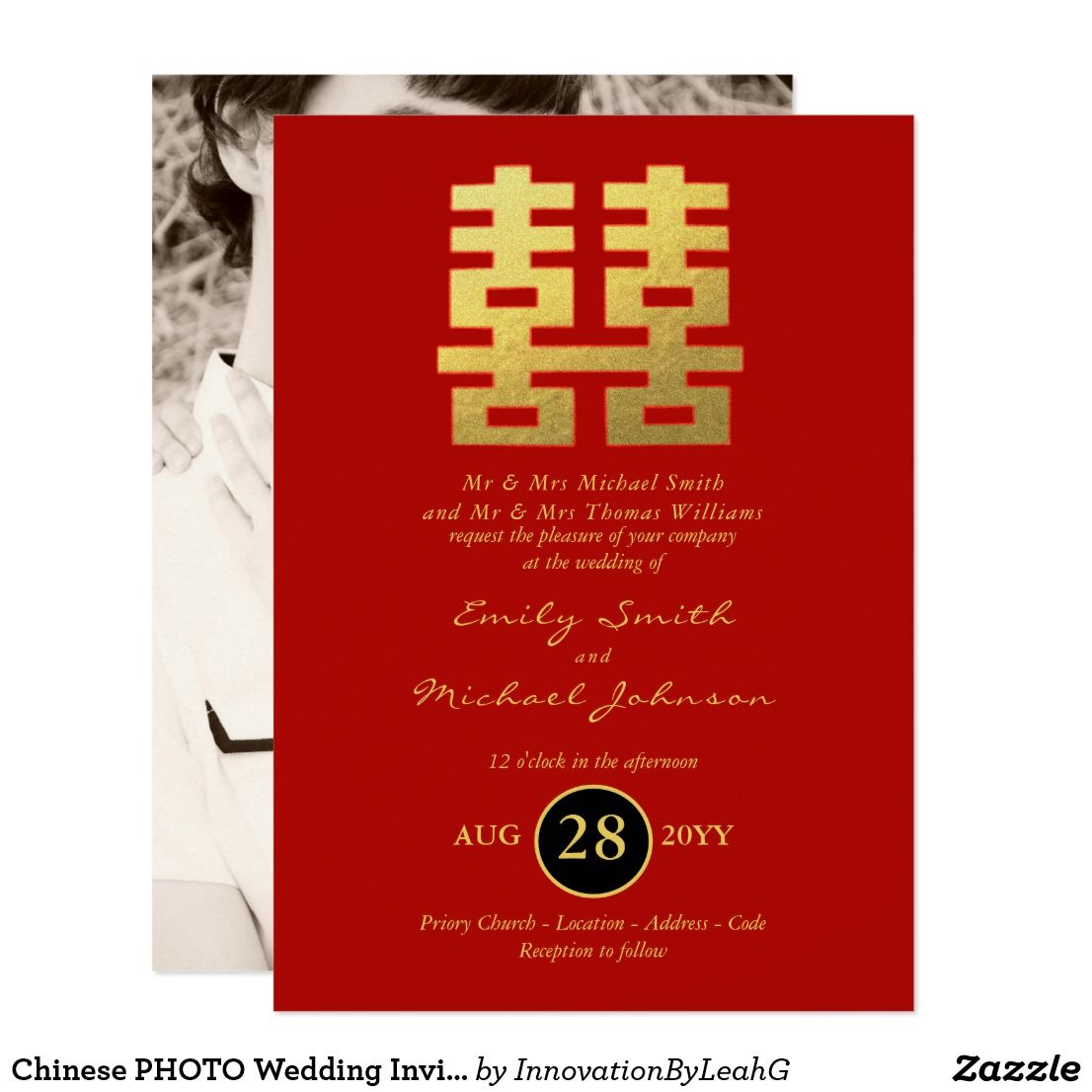 Chinese Photo Wedding Invite Double Happiness