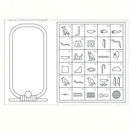 Hieroglyphics Coloring Pages Hieroglyphics Coloring Pages Colouring - Hieroglyphics-coloring-pages