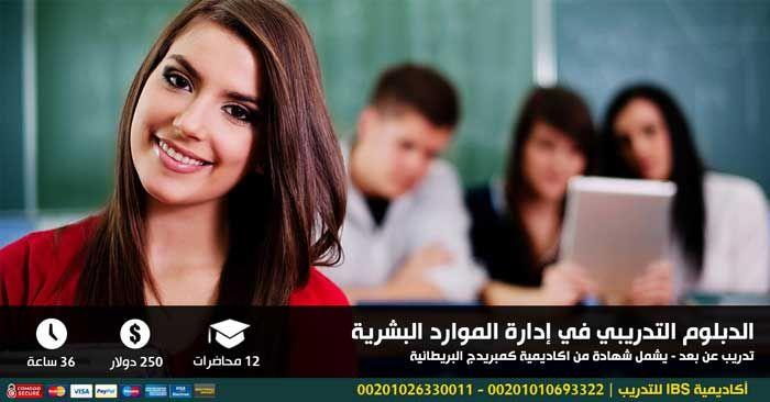 حلقة بحث بعنوان التسويق الإلكتروني Marketing Courses Online Classes Digital Marketing Training
