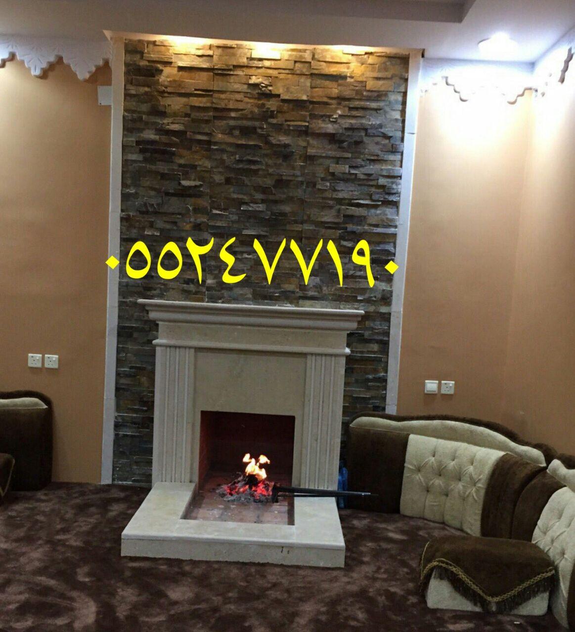 مشبات نار حديد مشبات نجران مشبات نار حديثه مشبات نار خميس مشيط مشبات نظام امريكي مشبات نسائيه Fireplace Decor Home Decor