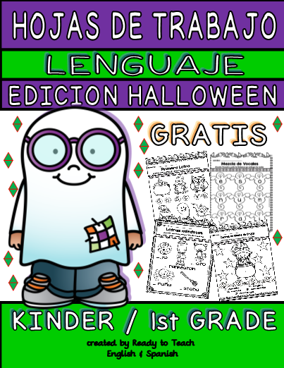 Ready to Print in Spanish Free Halloween Edition. You