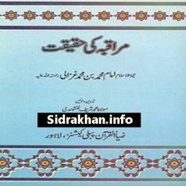 Pin by Sidra Khan on Beauty Tips | Books, Pdf, Software