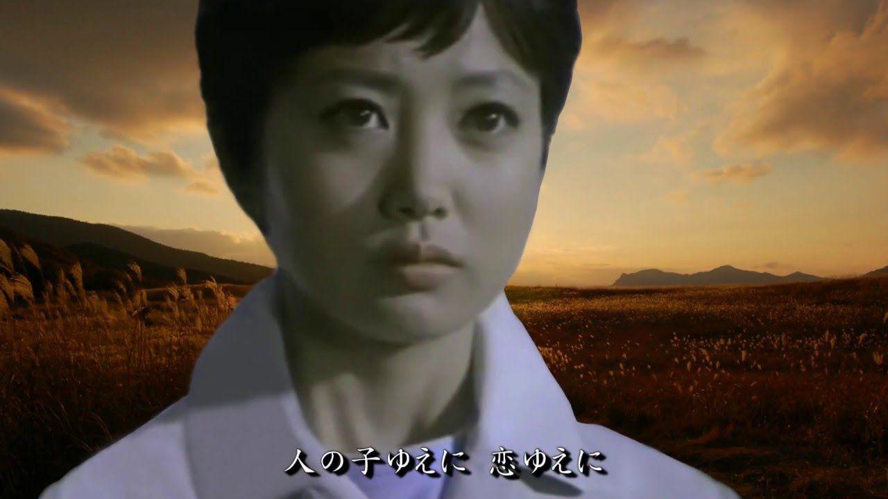 夕陽の丘_石原裕次郎_浅丘ルリ子 - YouTube