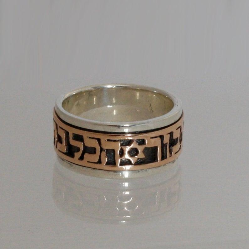 Solomon spinner ring for men and women, Israeli jewelry