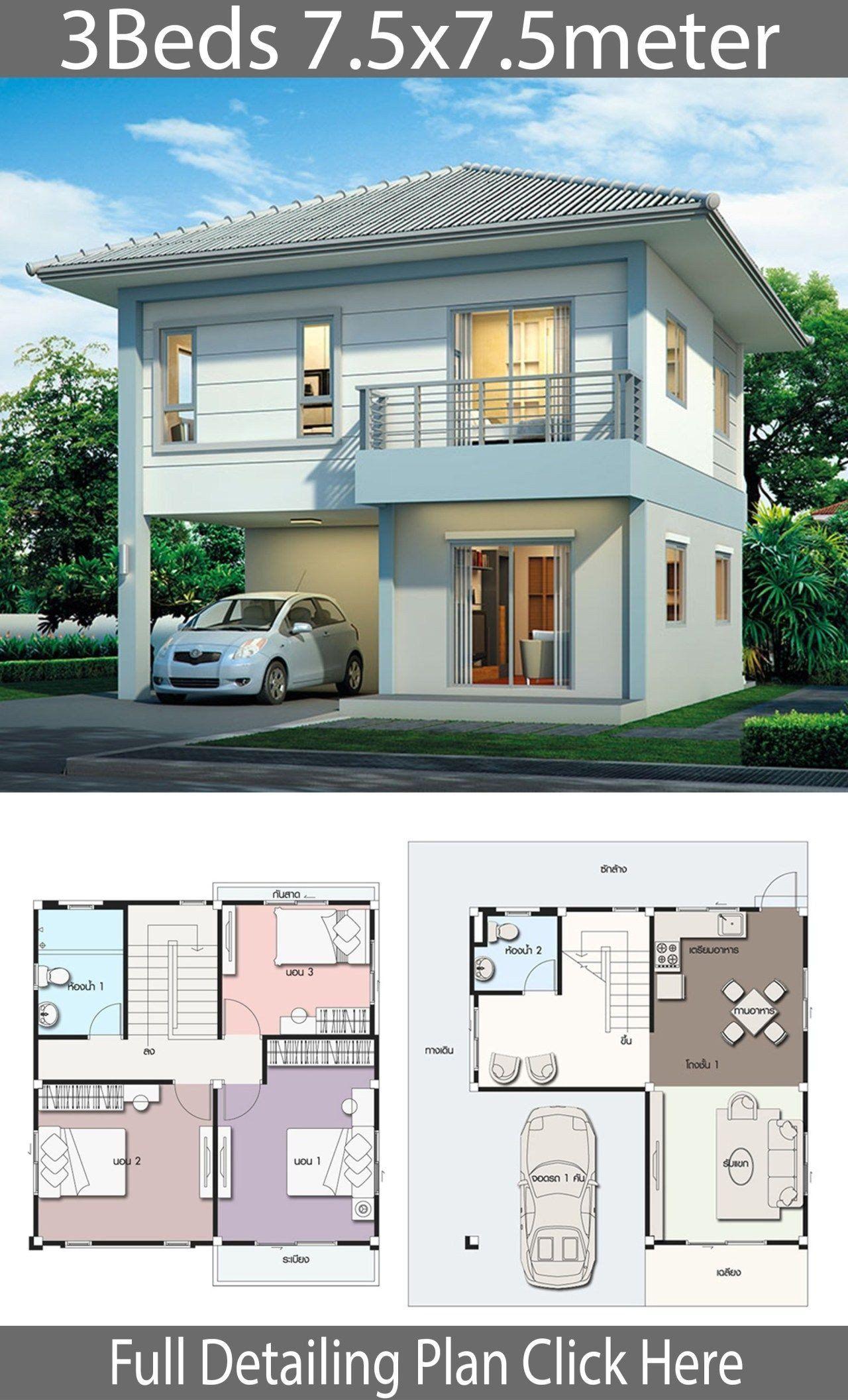 European Modern House Plans Modern House Design Plan 7 5x7 5m With 3beds Arsitektur Rumah Arsitektur Denah Lantai Rumah