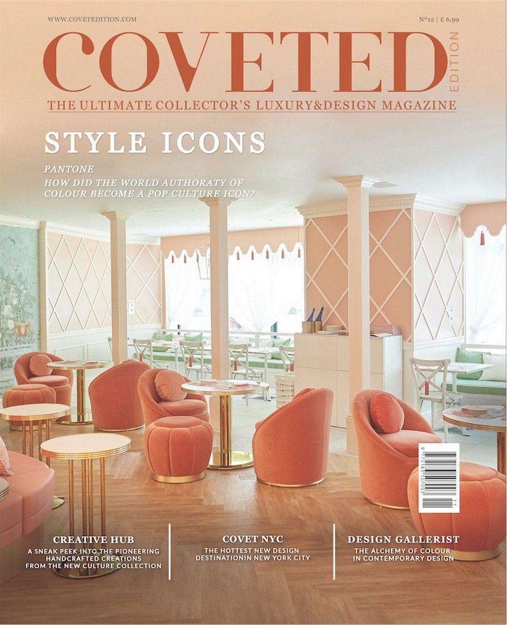 Top 15 Interior Design Magazines To Find In Maison Et Objet 2019 Interiordesign Interiordesignideas Inspir Interior Design Magazine Interior Design Interior