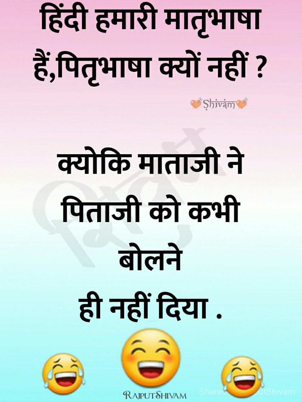 Pin By Gulkash On Jokes Some Funny Jokes Fun Quotes Funny Jokes Quotes