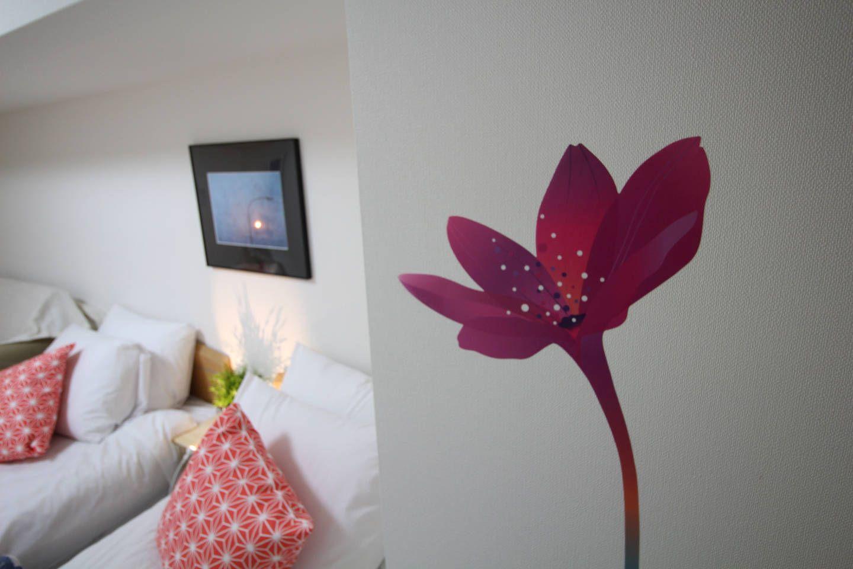0403 Koyo room near Gojo station