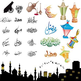 مخطوطات وفوانيس ومساجد فيكتور لتصميمات شهر رمضان المبارك Blog Posts Blog
