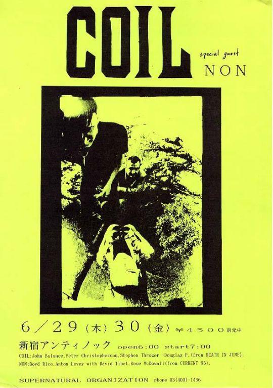 Image result for coil vintage concert poster