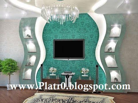 Dicor Platre 2015 and 2016 اروع اسقف الجبس العصري - YouTube | faux ...