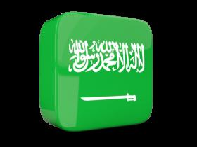 المملكة العربية السعودية Png Image With Transparent Background Png Free Png Images Gaming Logos Container