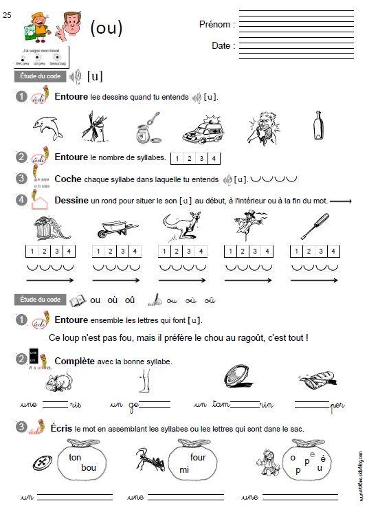Exceptionnel phono code CP fiche exercice 25 son ou | CP | Pinterest | Cp  QK91
