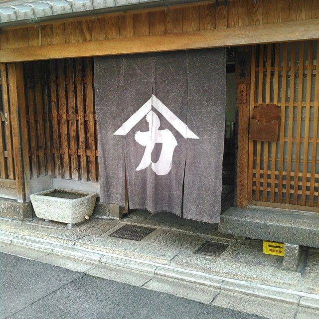 京都 て っ ぱん 日記