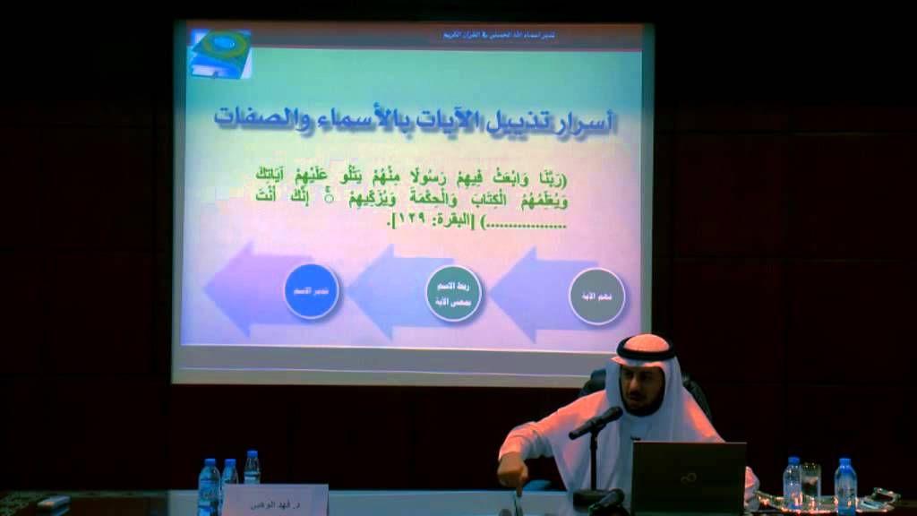 Pin By Ferial Gneem On تصحيح تلاوة القران الكريم Flatscreen Tv Electronic Products Television