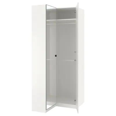 Ikea Guardaroba Pax Komplement Sistema Componibile.Sistemi Componibili Per Organizzare La Casa Ikea Nel 2020