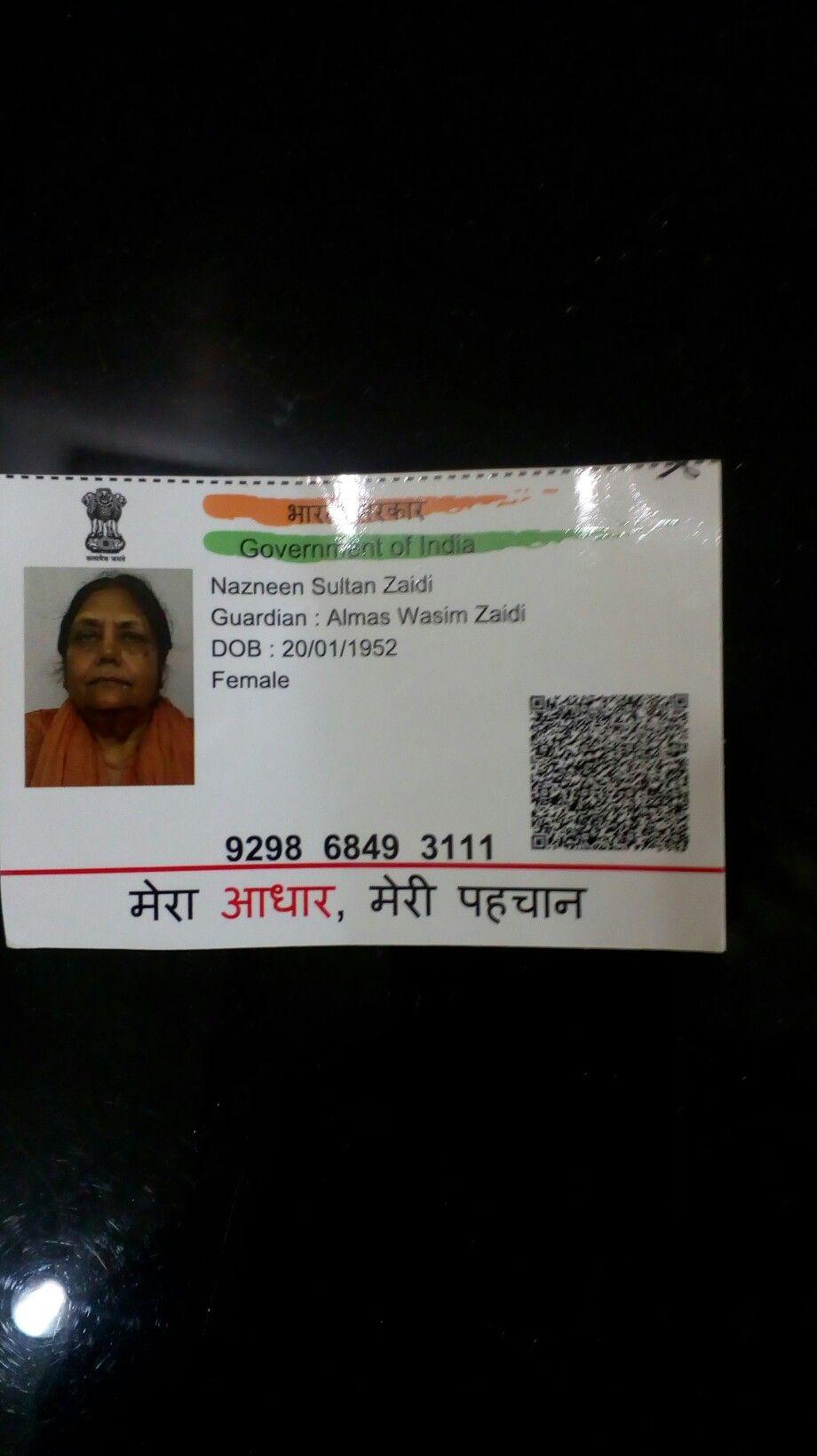 Id Card Aadhar Card Cards Boys Dpz