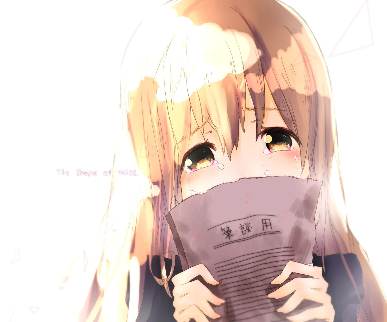 """Nishimiya Shouko"""