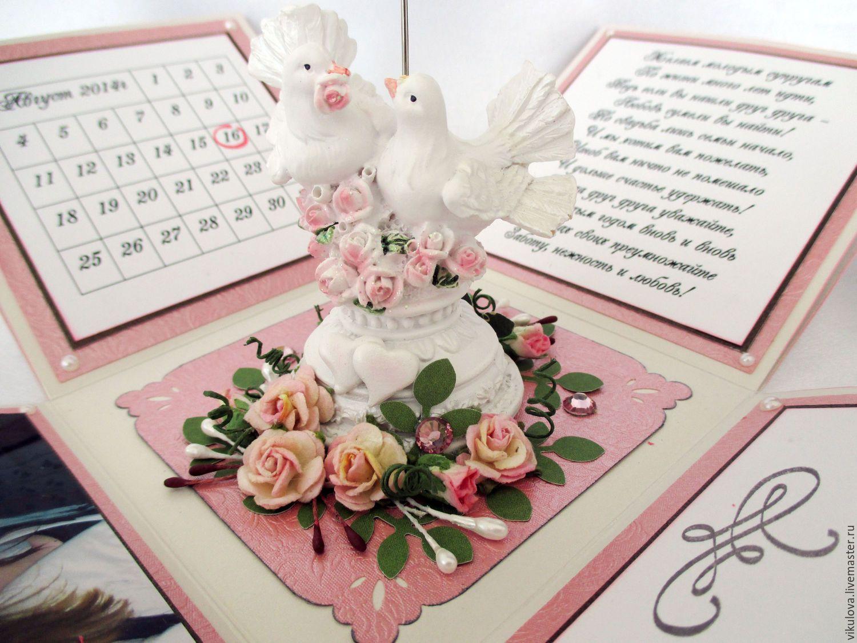 Поздравления на свадьбу с подарками и сюрпризами 242