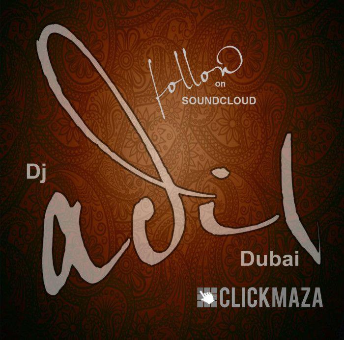 Download Adil Name Wallpaper Gallery