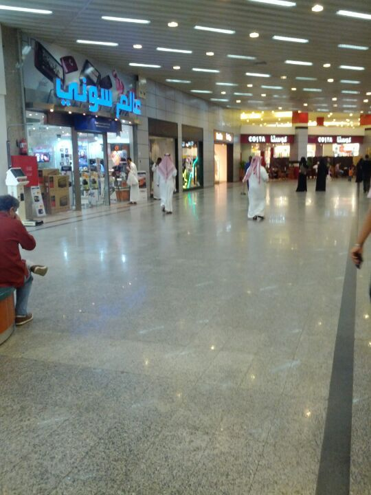 Heraa Mall سوق حراء الدولي Mall Four Square Photo