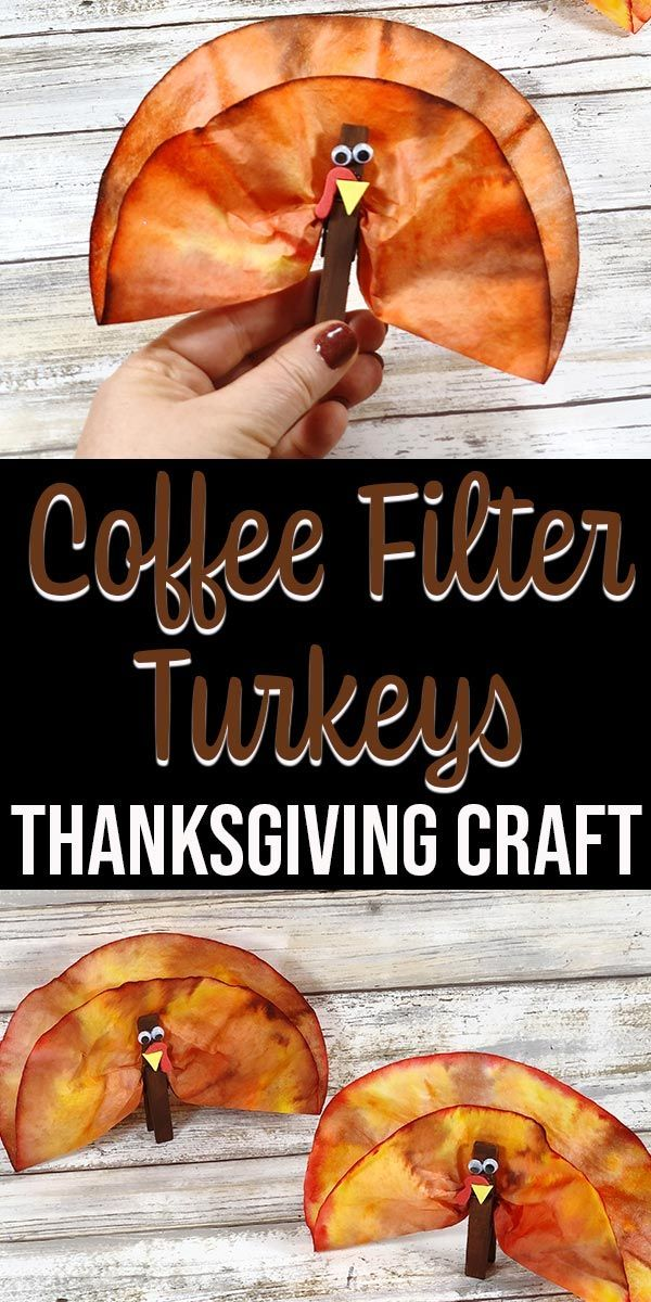 These Coffee Filter Turkeys are so cute! Planning some fun Thanksgiving crafts for kids? Then you'll want to add this turkey craft to your plans. They are easy to make at home or at school. Perfect for preschool and kindergarten but children of all ages will enjoy creating their own clothespin turkey. They make adorable homemade Thanksgiving decorations! Love that you can find the craft supplies at the Dollar Store or wherever you shop. #Thanksgiving #fallcrafts #kids #preschoolcrafts