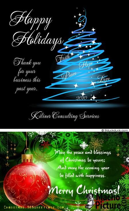 business christmas greeting cards messages 3 photo