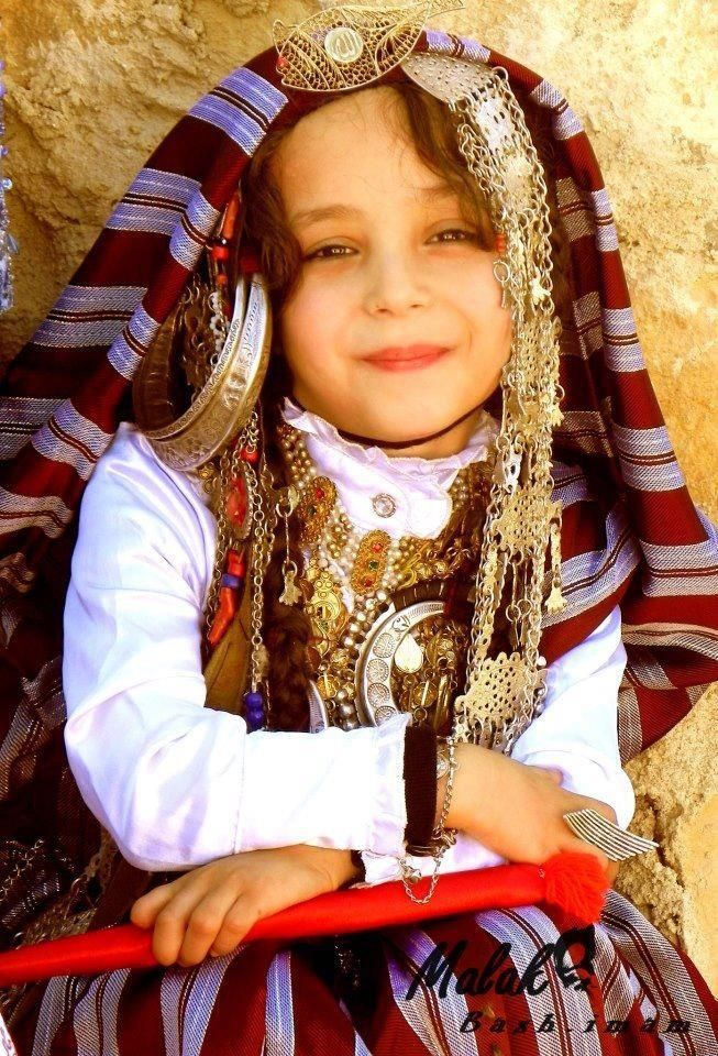 Libya girls