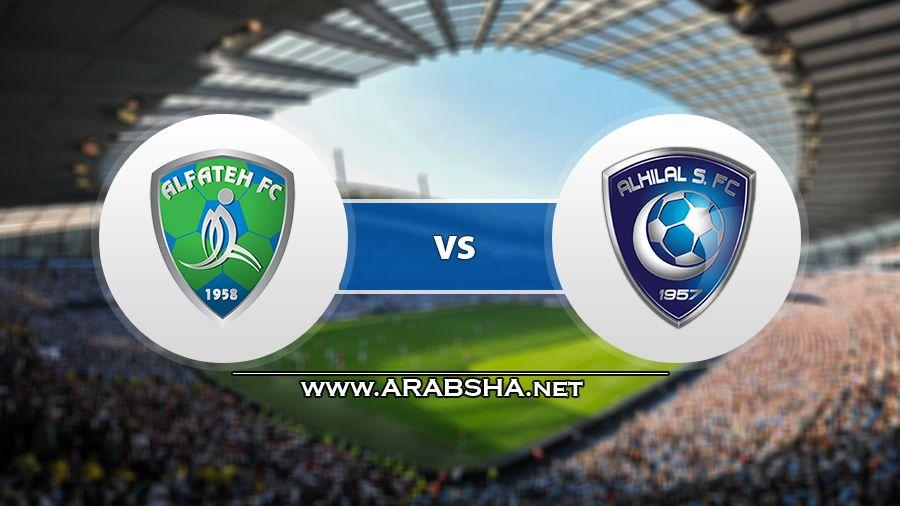 نتيجة مباراة الهلال والفتح 10 08 2020 الدوري السعودي Vehicle Logos Bmw Logo Bmw