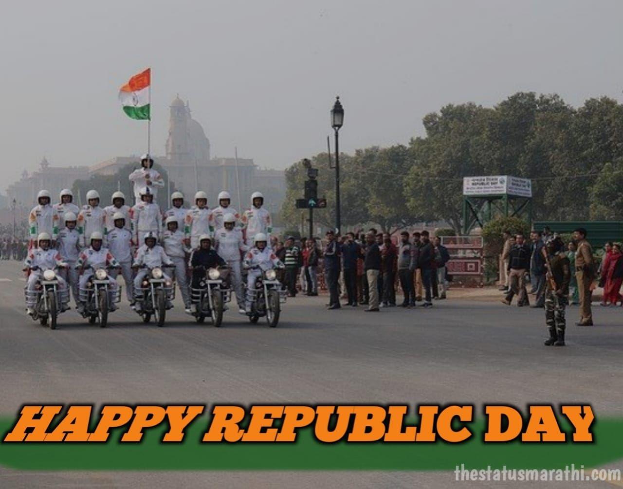 26 January 2021 Republic Day Images In 2021 Republic Day Image Day 26 january 2021 image marathi shayri