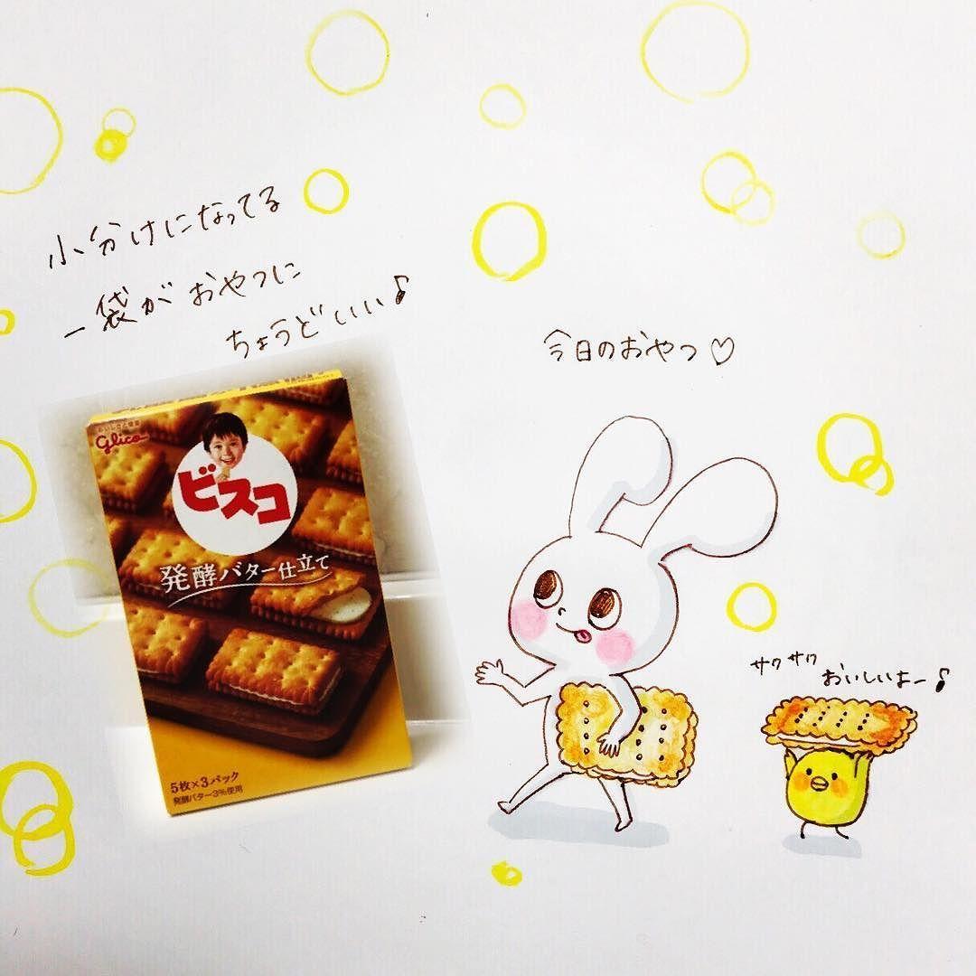 今日のおやつ today's snack #うさぎ #ひよこ #キャラクター #イラスト