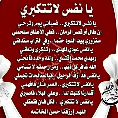 Desertrose اللهم ارزقنا حسن الخاتمة Condiments Food Salt