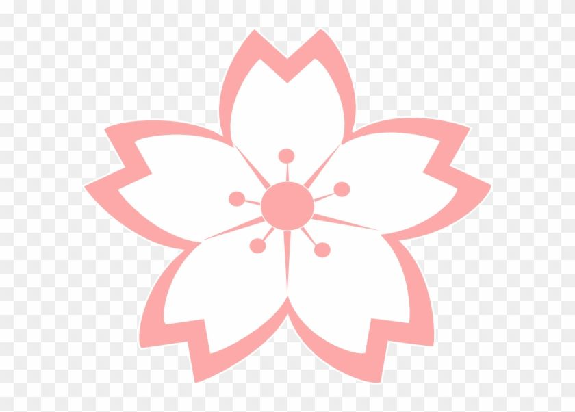 Cherry Blossom Vector Japanese Party Happy Images Sakura Flower Drawing Png Clipart Is Best Quality In 2020 Flower Drawing Sakura Flower Cherry Blossom Wallpaper