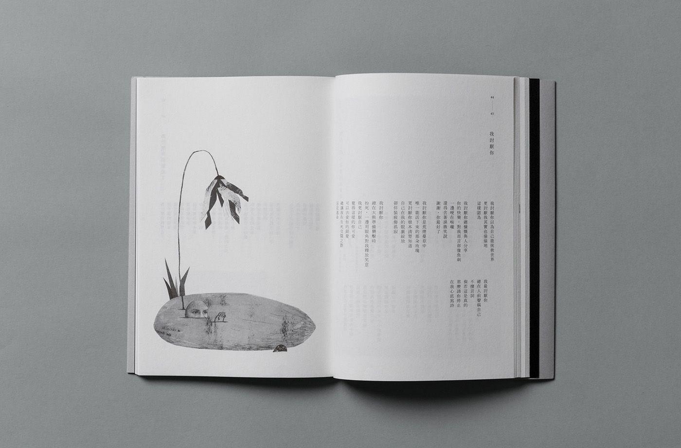 A Poem Book By Pei Fen Hsu On Behance Book Design Poetry Book Design Book Design Inspiration