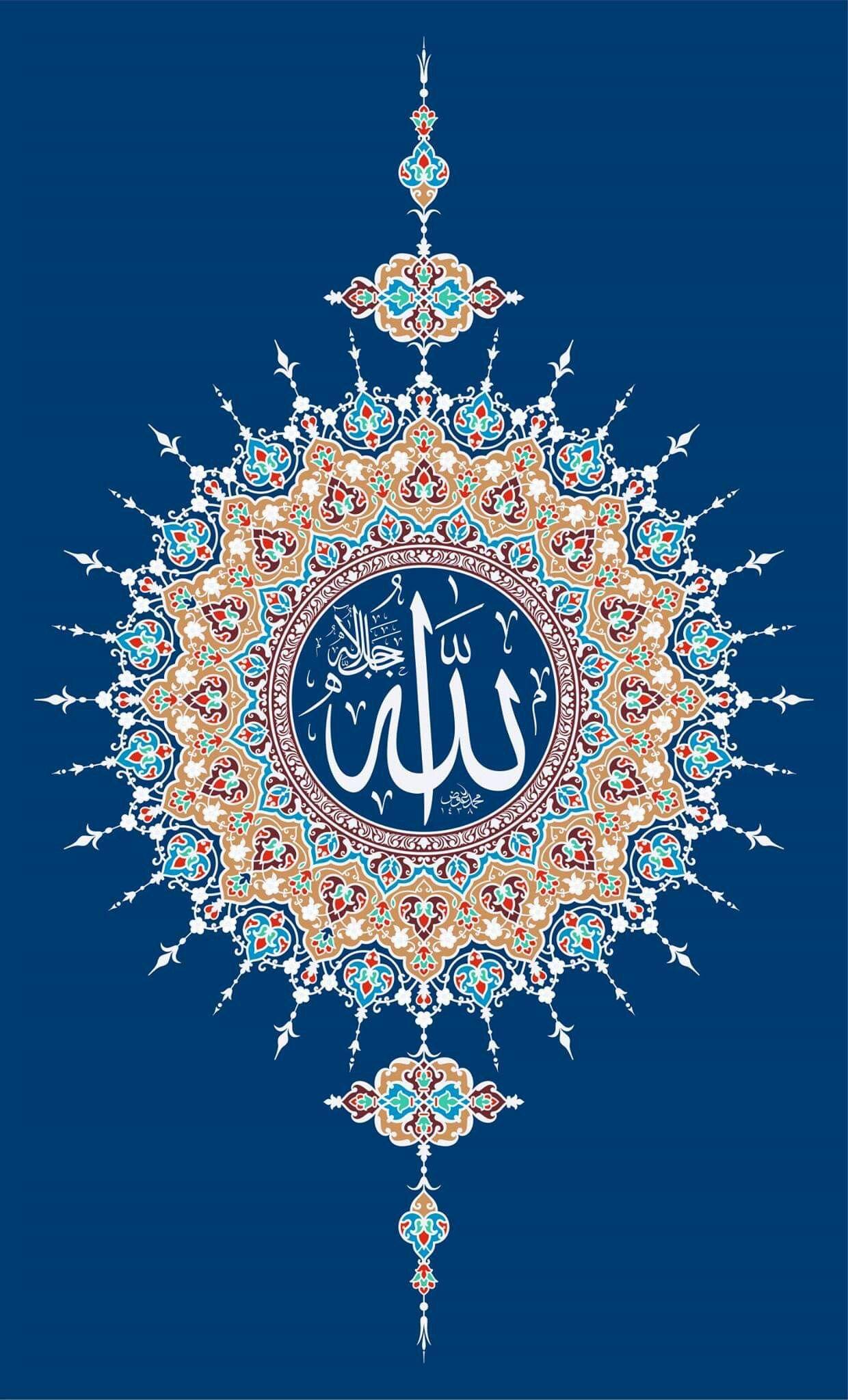 Pin Oleh Shawn Dorr Di Art Seni Kaligrafi Seni Islamis Seni Arab