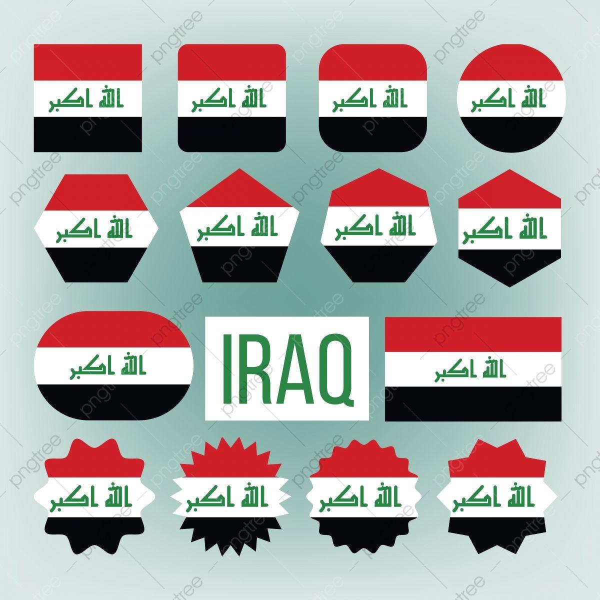 علم العراق أجبر العظم سهم التوجيه نيبال العراق رمز سهل أشكال مختلفة Illustration ناقلات المثال التوضيحي العراق Png والمتجهات للتحميل مجانا Iraq Flag Iraqi Flag Iraq