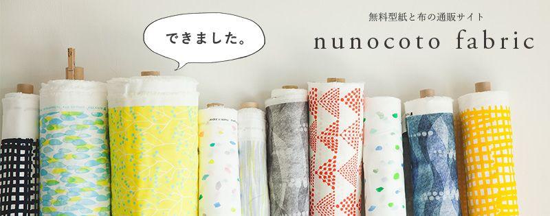 初心者でも簡単 裁縫を楽しむ布小物アイディア集 ハンドメイド Diy