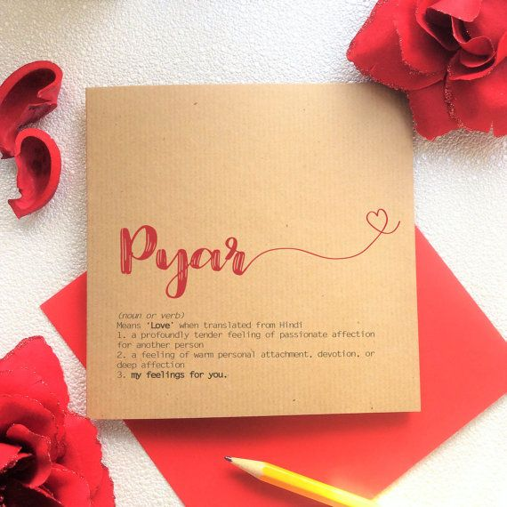 Blank Card Pyar Love Definition Meaning by KushiyaDesigns on